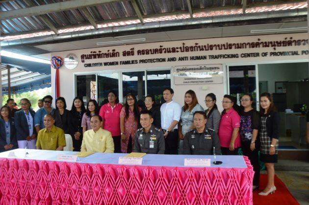Gründung einer neuen Spezialabteilung der thailändischen Polizei in Pattaya